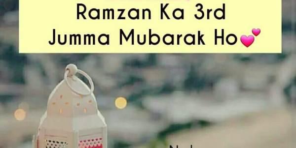 Ramadan jumma mubarak Status in urdu