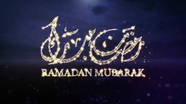 Ramadan jumma mubarak wallpaper