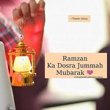 Ramadan ka dusra jumma mubarak