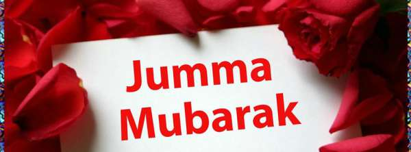 Ramadan second jumma mubarak wallpapers