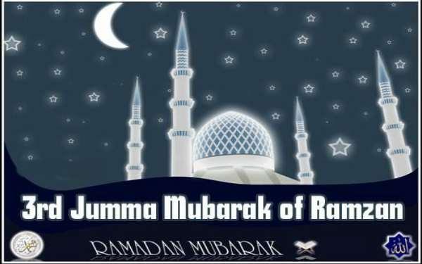 Ramzan ka teesra jumma mubarak ho image