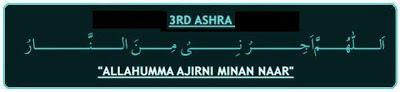 Ramzan teesra ashra