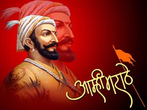 Sambhaji Maharaj Hd Images