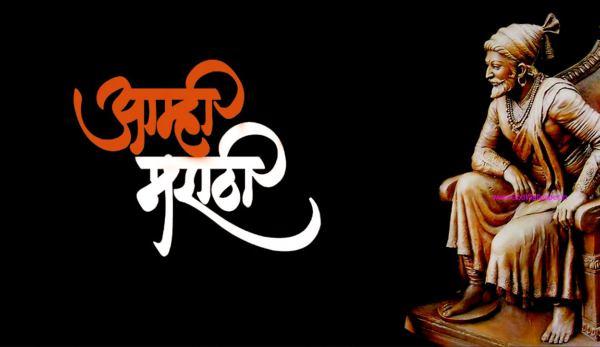 Sambhaji maharaj jayanti status in marathi