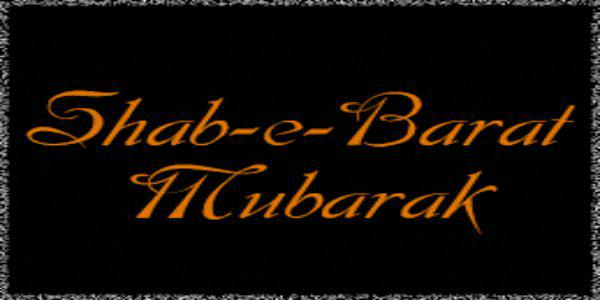 Shab E Barat Images In English