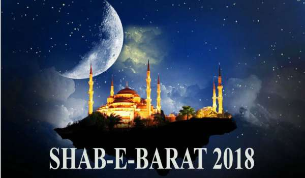 Shab_E Barat Images With Quotes