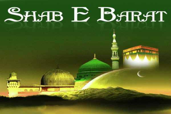 Shab E Barat Messages