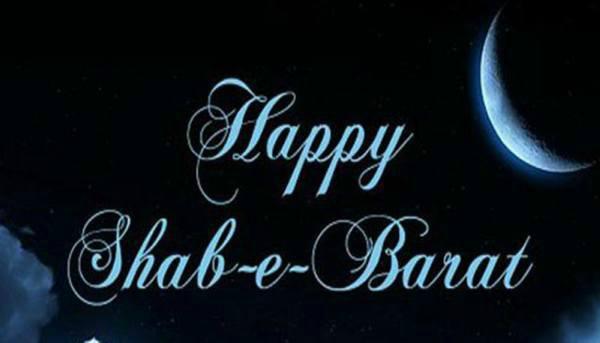 Shab E Barat Mubarak Image HD