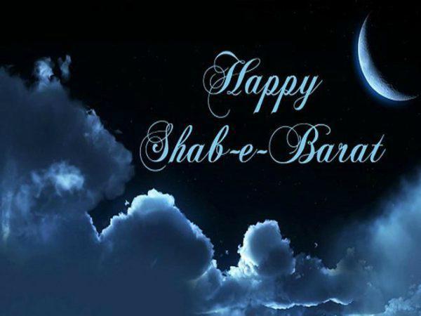 Shab E Barat Pictures