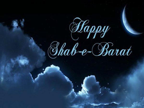 Shab E Barat Shayari