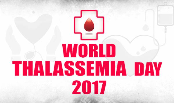 World Thalassaemia Day Essay in Hindi