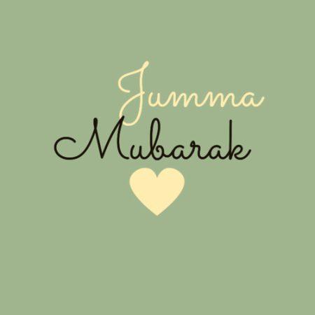 pehla juma ramadan images