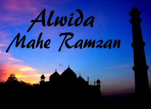 अलविदा माहे रमजान इमेजेज