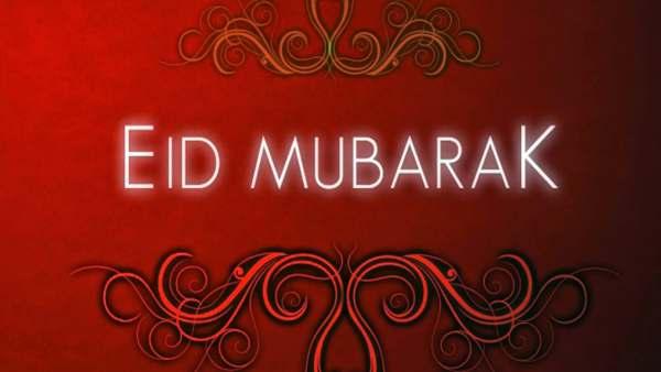 ईद मुबारक इमेजेज