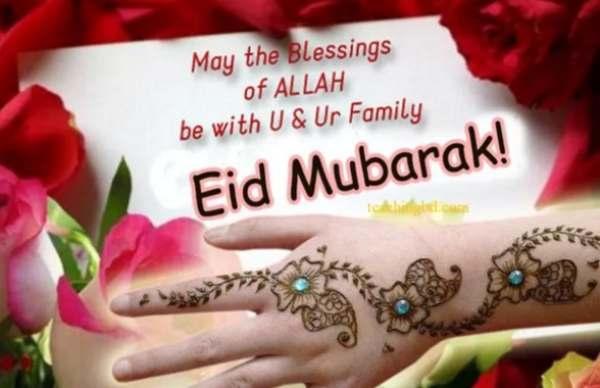 ईद मुबारक फोटो