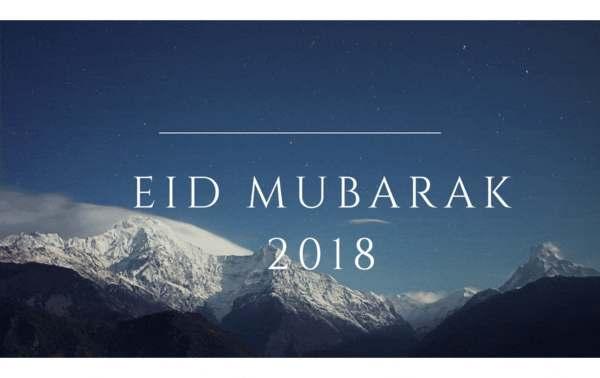 ईद मुबारक फोटो डाउनलोड