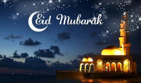 ईद मुबारक स्टेटस 2019 - Eid Mubarak Status in Hindi