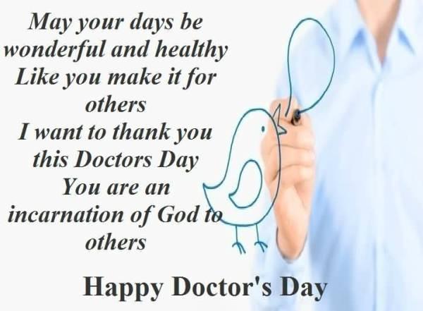 राष्ट्रीय चिकित्सक दिवस स्पीच