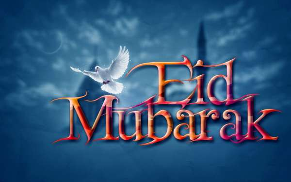 Advance Eid Mubarak 2018 Wishes