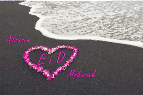 Advance Eid Mubarak mage