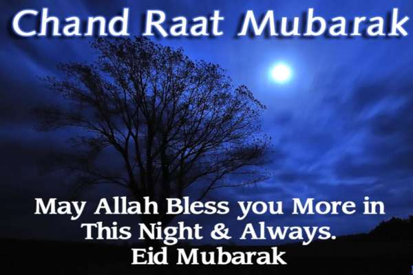 Advance Eid Mubarak Images Download