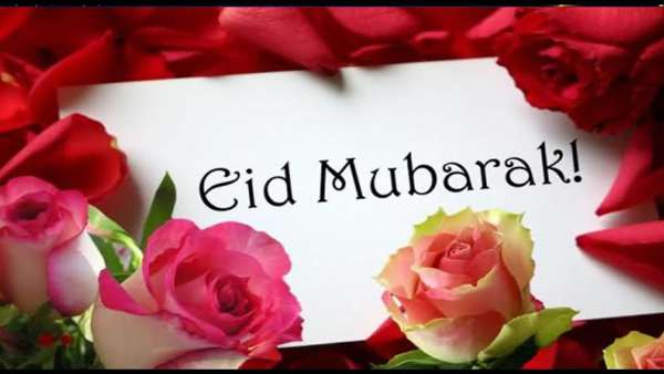 Advance Eid Mubarak Images Hd
