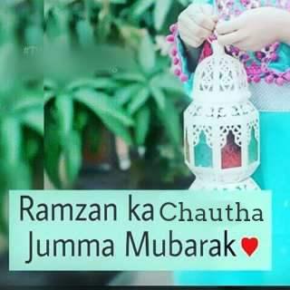 Akhri jumma mubarak images