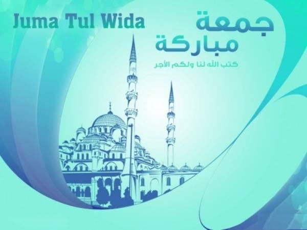 Alvida Jumma Mubarak In Advance Pic