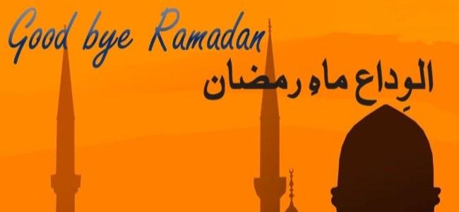 Alvida Mahe Ramzan Images Download