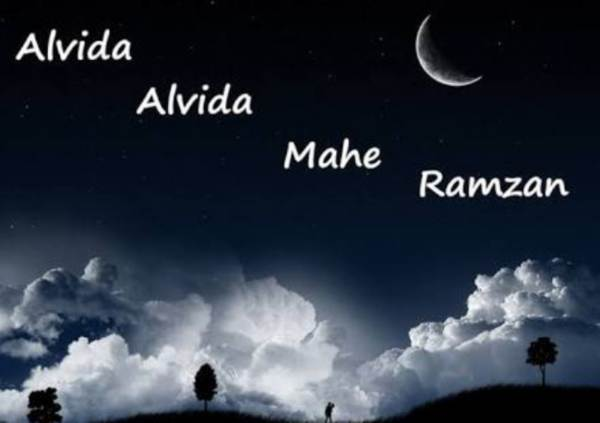 Alvida Mahe Ramzan Images for Whatsapp