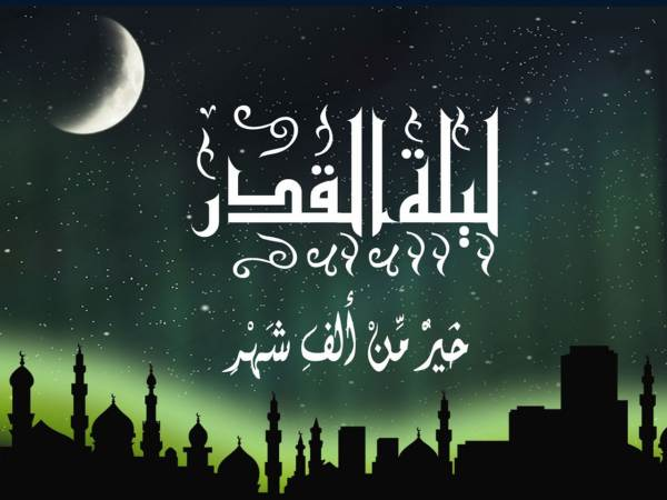 Alvida Ramzan Images With Quotes