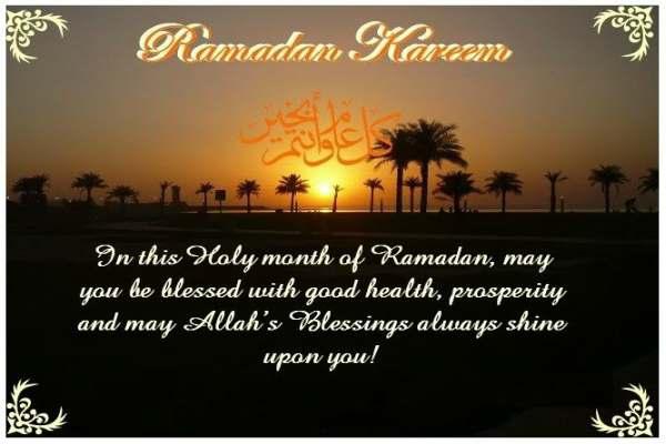Alvida Ramzan Shayari Images
