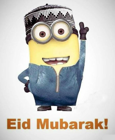 Eid Mubarak Profile dp for whatsapp
