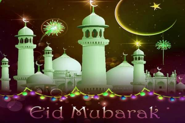 Eid Mubarak WhatsApp DP 2018