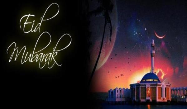 Eid Mubarak Wishes Gif