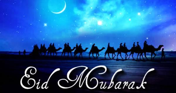 Eid Mubarak Wishes in Hindi Shayari for Friends