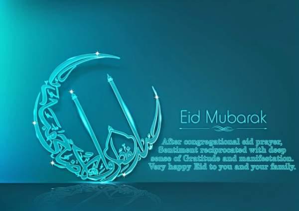 Eid kitni Tarikh Ko Hai