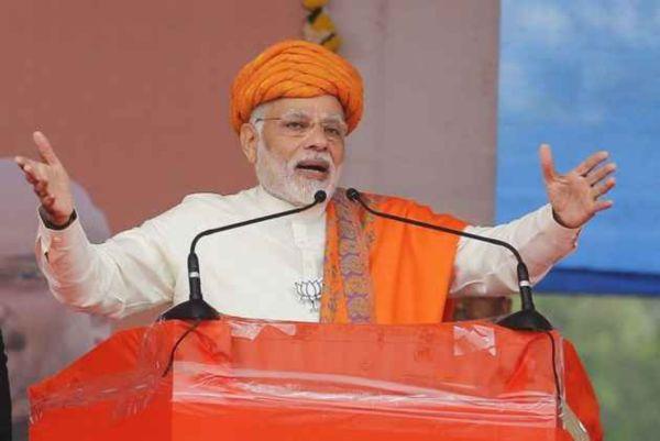Narendra Modi Par Essay Pdf