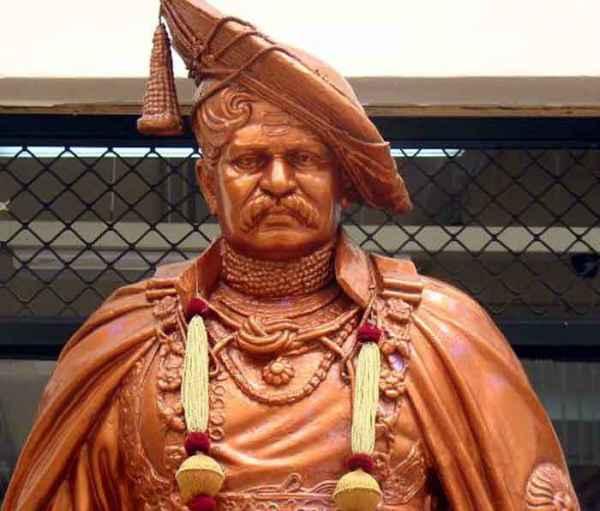 Rajarshi Shahu Maharaj kavita in Marathi