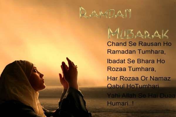 Ramadan Kareem Photos