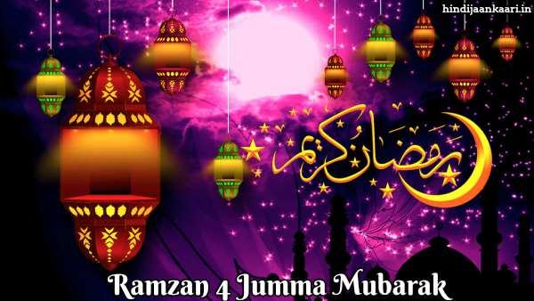 Ramzan 4 jumma mubarak status