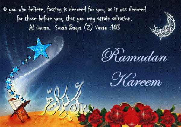 Ramzan Mubarak Images For Girl