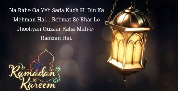 Ramzan Shayari Images Download