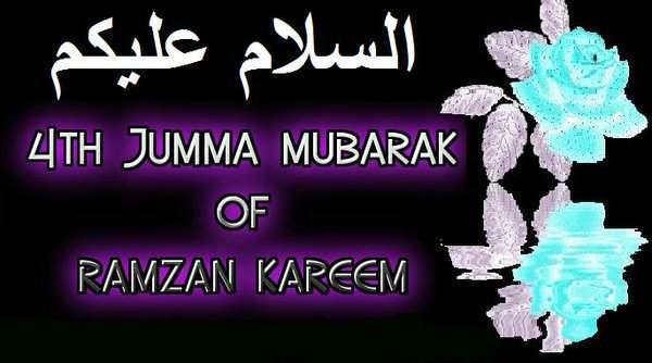 Ramzan ka 4 jumma mubarak images