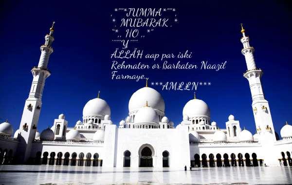Ramzan ka chotha jumma mubarak ho image