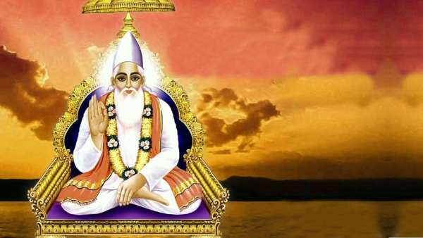 Sant Guru Kabir Jayanti Speech in Hindi Pdf Download
