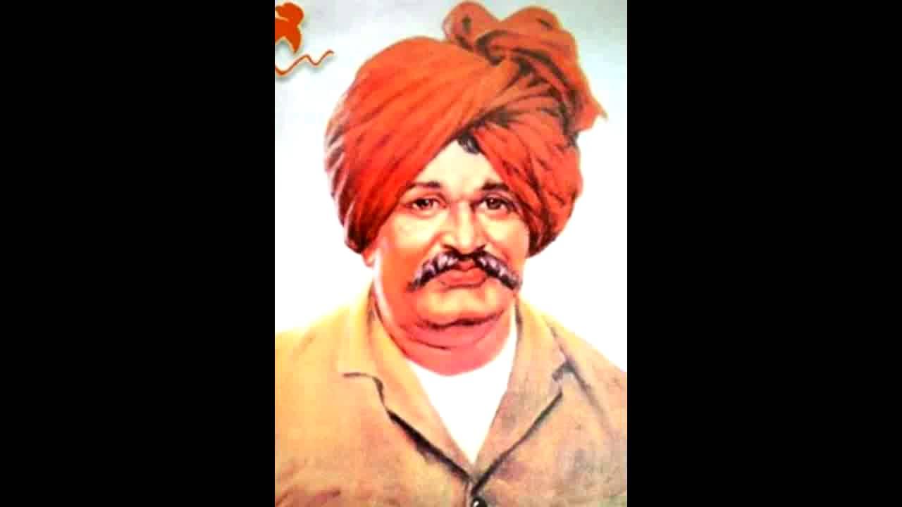 Shahu maharaj image