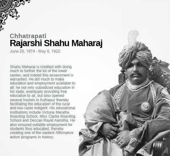 Shahu maharaj photo
