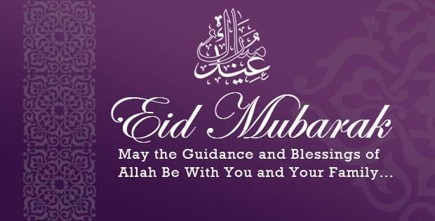 Short Essay on Eid in Hindi Urdu