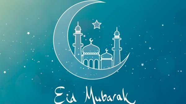 Short Essay on Eid ul Fitr in Hindi